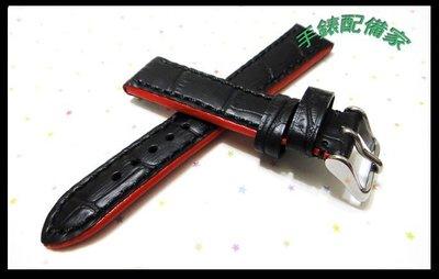 手錶配備家~ 獨家發售 新撞色義大利小牛皮 厚款 壓紋錶帶 可替換ORIENT 等同規格錶帶 黑紅色