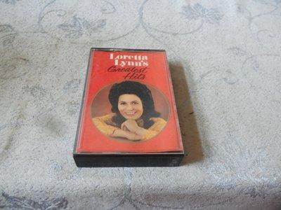 紫色小館34--------Loreua Lynns