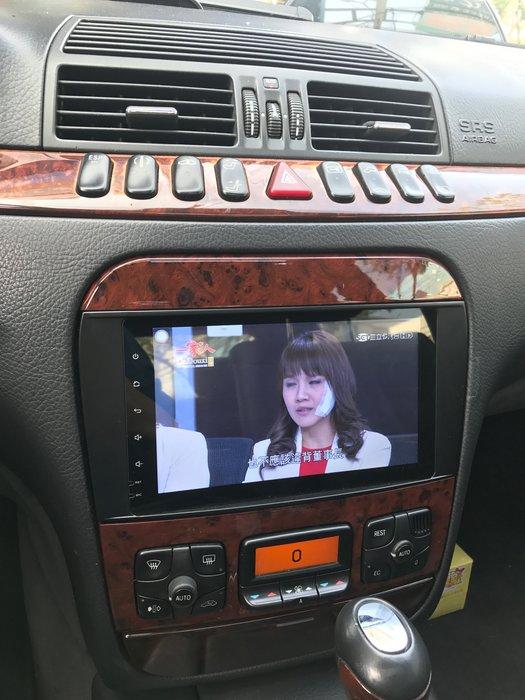 【嘉義.新動力汽車音響】賓士專用Android主機 W220 w211 w212