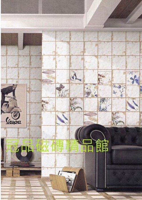 ◎冠品磁磚精品館◎進口精品-復古亮面白素磚及藍花磚- 20X20CM