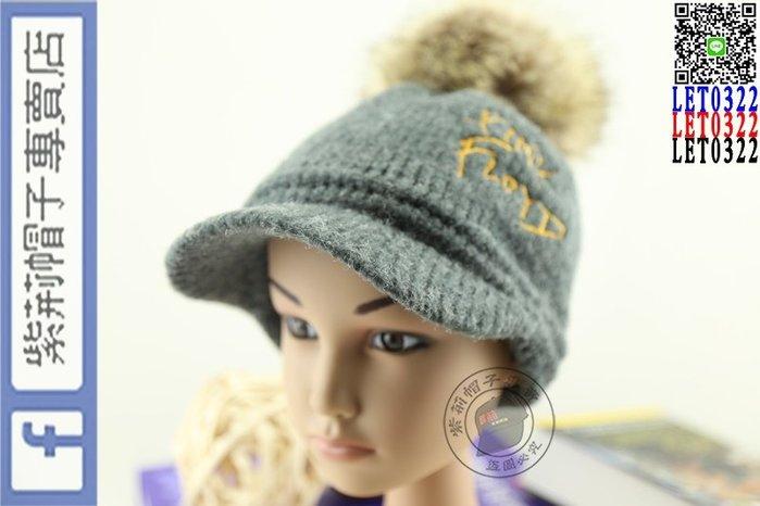 紫荊【PINK 小童毛帽 灰色】棒球帽 鴨舌帽 漁夫帽 高爾夫球帽 卡車貨車帽 老帽 板帽 網帽 毛帽 扁帽