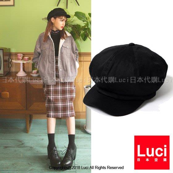 帽子 報童帽 貝雷帽 毛呢帽 英倫風軟帽 鴉舌帽  日雜款  LUCI日本代購[dd25q]