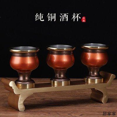 佛燈 供奉用品 宗教用品 純銅供水杯供佛杯家用銅酒杯關公財神招財酒杯拜神祭祀供仙家茶杯