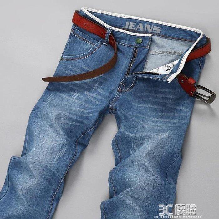 牛仔褲 牛仔褲男春季直筒寬鬆韓版青年休閒潮牌流行顯瘦復古破洞長褲子男