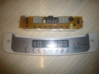 LG洗衣機電腦板 WT-D110CG