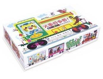 【APPLE媽咪童書店】小魯 火車好多節!:馬克.布塔方創意拼圖繪本(二版)