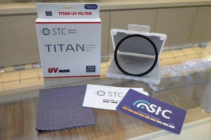 【日產旗艦】送拭鏡筆 STC Titan UV Filter 72mm 保護鏡 濾鏡 高透光 超薄框 強化玻璃 公司貨