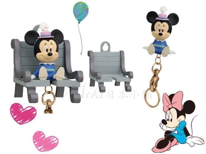 *Miki日本小舖*日本㊣版迪士尼Minnie米妮立體造型鑰匙圈座組/玄關鑰匙圈掛飾