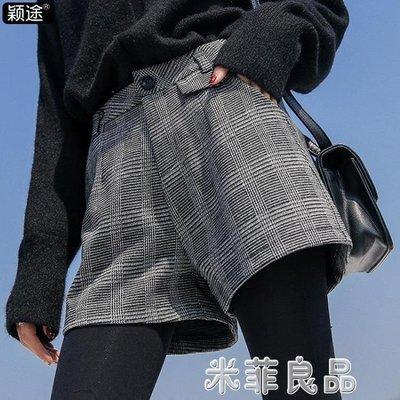 哆啦本鋪 短褲女外穿原宿百搭韓版闊腿毛呢寬鬆復古格子褲子 D655