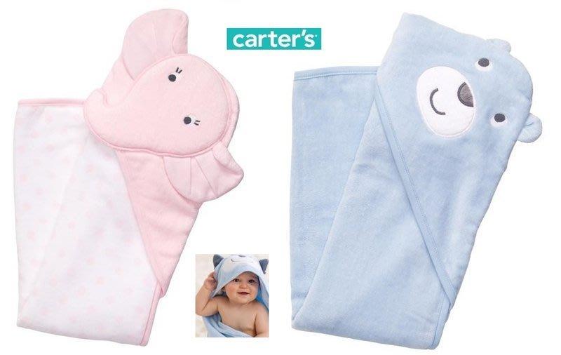 carters 動物造型帽包巾/浴巾(售599含運)