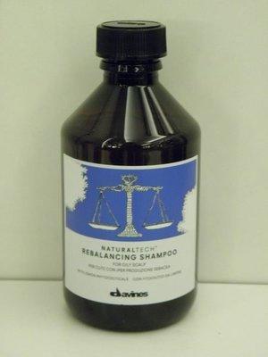 香水倉庫~ davines 特芬莉(達芬尼斯) 平衡控油洗髮露 250ml (特價350元~3瓶免運) 高雄可自取