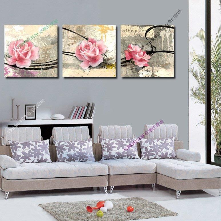 【40*40cm】【厚2.5cm】花卉-無框畫裝飾畫版畫客廳簡約家居餐廳臥室牆壁【280101_332】(1套價格)