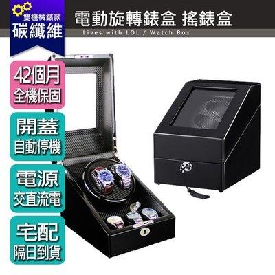 ∮樂優生活∮免運 碳纖維5隻入 錶盒 機械錶盒 開蓋自停 搖錶器 動力儲存盒 自動上鍊盒 鋼琴烤漆 加大間距 手錶收納盒