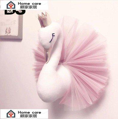 ❀顧家家居❀IG款 白色/粉紅 芭蕾天鵝皇冠壁掛飾 公仔牆面裝飾 嬰幼兒童房佈置裝飾裝潢寶寶可愛動物牆美式鄉村風網美風