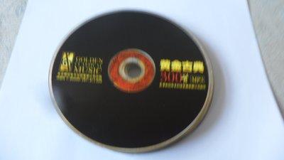 紫色小館-51-5-------黃金古典300首