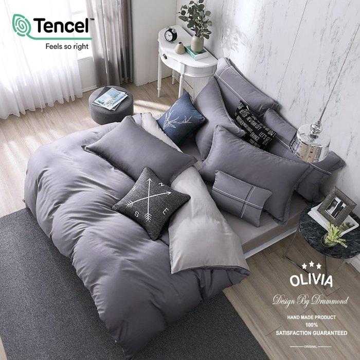 【OLIVIA 】玩色主義 灰  標準雙人床包枕套三件組    300織膠原蛋白天絲系列 台灣製