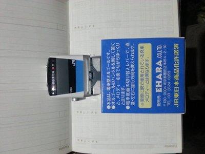 京濱東北線 電車模型 收藏品 可動 附音樂盒 免用電池 正版 另有山手線