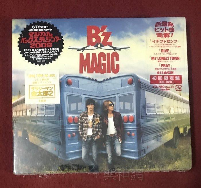 B'z (Bz) Magic  (日版初回CD+DVD限定盤) 全新!