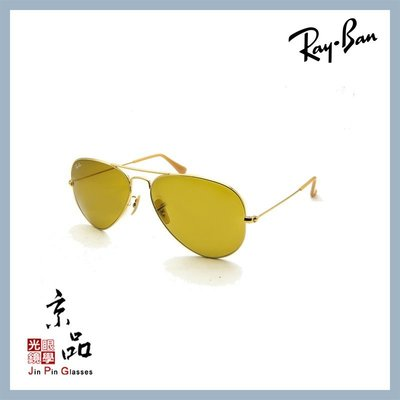 【RAYBAN】RB3025 9064...