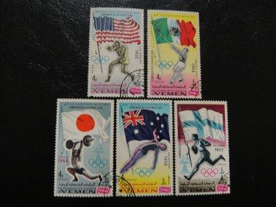 【大三元】美洲郵票-墨西哥郵票-奧運郵票-銷戳票5張