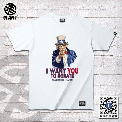 SLANT 直播主T恤 短袖T恤 翻玩1917美國募兵海報 DONATE 搞笑T恤 幽默T恤 經典海報T恤 網紅T恤