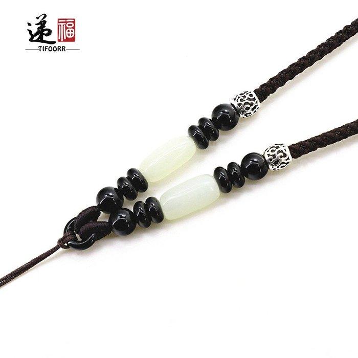衣萊時尚-TIFOORR/遞福玉器掛件繩手工和田玉掛繩吊墜繩珠寶項鏈繩可調