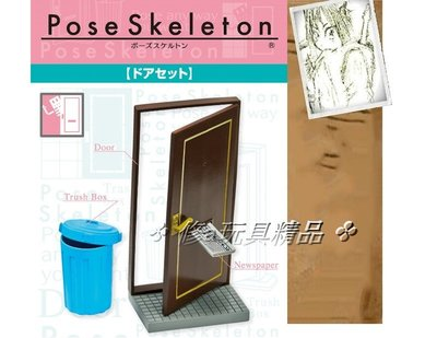 ✤ 修a玩具精品 ✤ ☾精緻盒玩☽ Re-ment Pose Skeleton 骷髏 骷顱 門 大門 垃圾桶 報紙