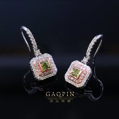 【高品珠寶】50分綠鑽石耳環 綠鑽 #3058