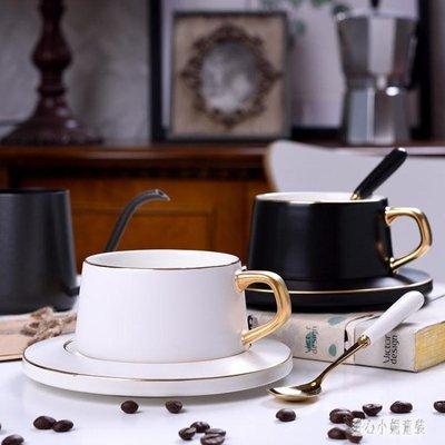 咖啡杯 高檔亞光金邊ins咖啡杯碟歐式小奢華 英式下午茶杯茶具 nm11284一件免運