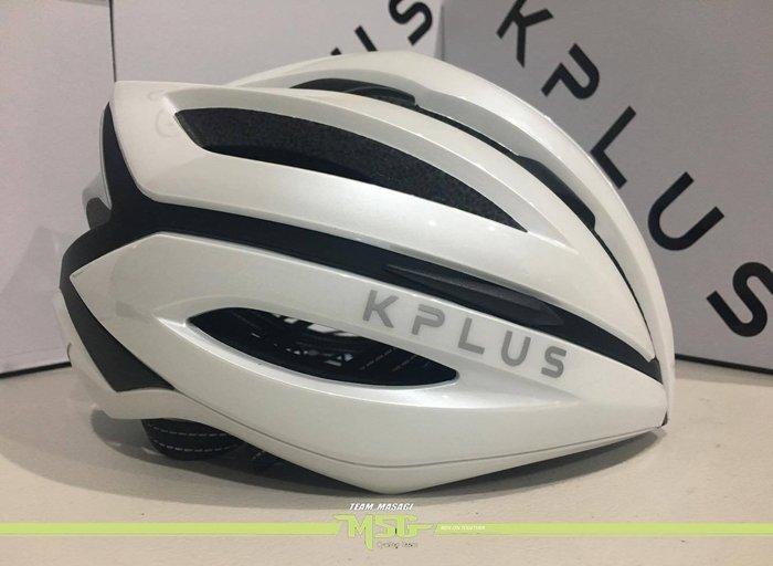 【皇小立】KPLUS SUREVO 公路競速安全帽 時尚白 / KASK MONTON POC OGK GIRO