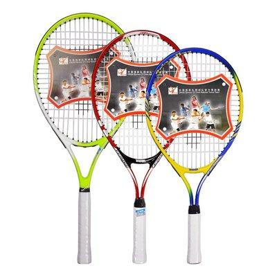 Teloon天龍兒童網球拍碳素初學套裝男女短童拍21/23/25英寸輕QM