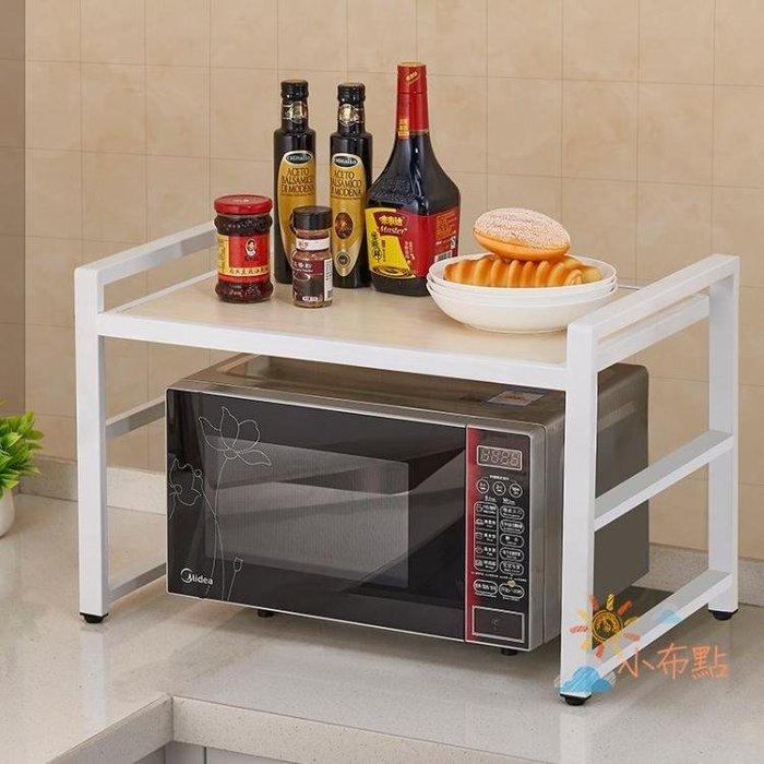 微波爐架鋼木廚房置物架2層微波爐置物架省空間單1層烤箱架收納架儲物架子wy