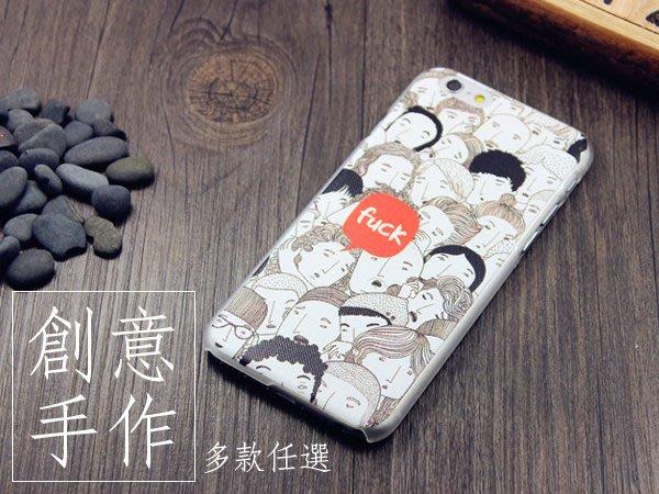 蝦靡龍美【PH481】惡搞怪逗逼趣味太多人蘋果6 5s iphone6 plus 創意原創手機殼 殼護套 日本 韓國