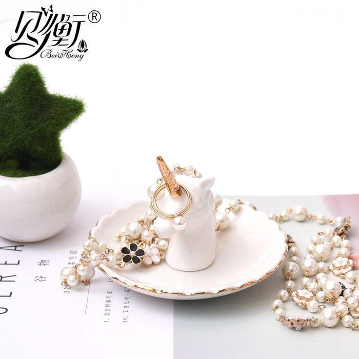 聚吉小屋 #貝衡陶瓷獨角獸首飾收納戒指展示架項鏈耳環擺件攝影拍攝道具