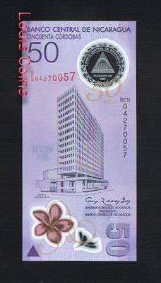 【Louis Coins】B121-NICARAGUA--2009紀念塑膠鈔票50 Cordobas