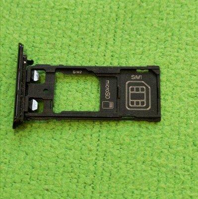 Sony xperia xz F8332 原廠sim卡托盤,黑色,/零件/中古機/故障機/代用機/二手機