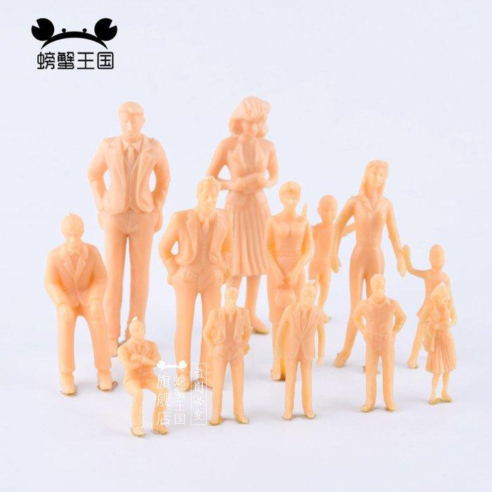 滿250發貨)SUNNY雜貨-黃色小人 建筑模型材料 DIY手工景觀場景 未上色小人#模型#建築材料#DIY