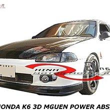 喜美K6 3D MGUEN POWER ABS前下巴空力套件92-96