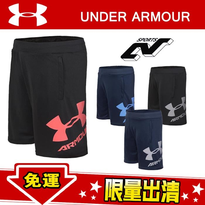 Under Armour UA 休閒 健身 運動短褲 大LOGO 爆款