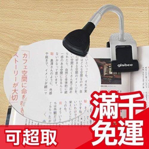 日本 桌上型 9cm放大鏡 多功能精密工作 老花 銀髮族 閱讀用 母親生日孝親GB-ML10  ❤JP PLUS+