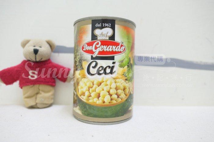 【Sunny Buy】◎現貨◎ 義大利 無添加 鷹嘴豆罐頭400g 雪蓮子 蓮子豆 雞心豆 埃及豆