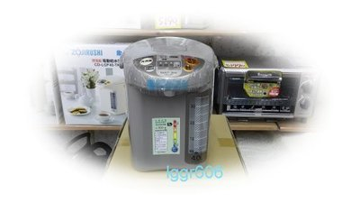 優購網~象印ZOJIRUSHI微電腦電動4公升熱水瓶《CD-LPF40》~全新公司貨~