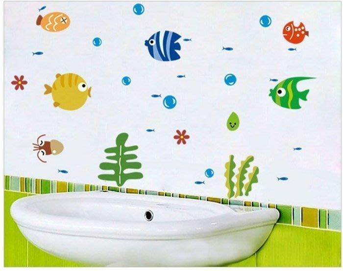 壁貼之王【山中幸福】不傷牆可移無痕貼 《彩色 泡泡魚XY-3001 》的升級版60*高40cm 特惠7E