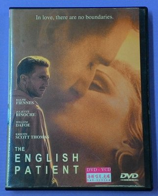 【大謙】《英倫情人~20世紀最浪漫感人的愛情電影》台灣正版二手DVD