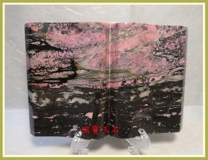 瑞寶玉石~天然意境 花蓮玫瑰石雕 一本萬利~無字天書 擺件 直購價【H5186】