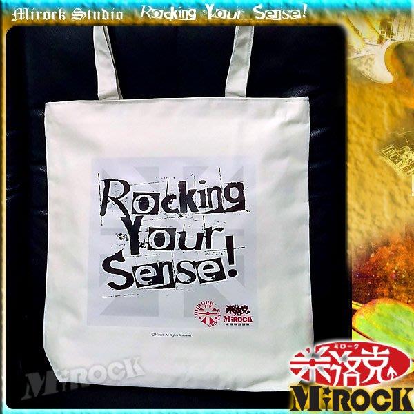 MIROCK米洛克》獨家設計款!單肩側背拉鍊帆布袋[白2]厚款 手提包環保袋|有內袋|英文標語搖滾龐克風(現貨+預購)