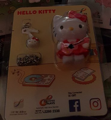 7-11SANRIO CHARACTERS 3D八達通(全新成人)