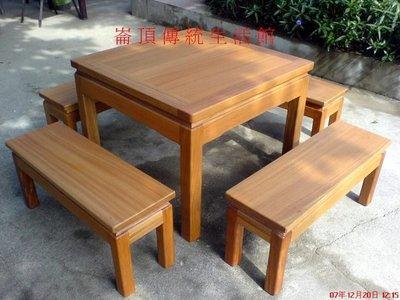 A017 {崙頂傳統原木家具行}~櫸木...