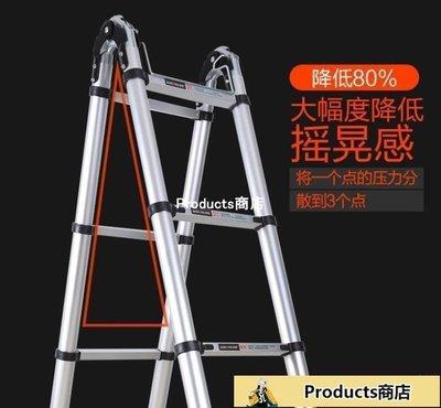多功能摺疊升降梯子加厚鋁合金人字工程伸縮家用閣樓梯扶梯子 MKSProducts商店6165