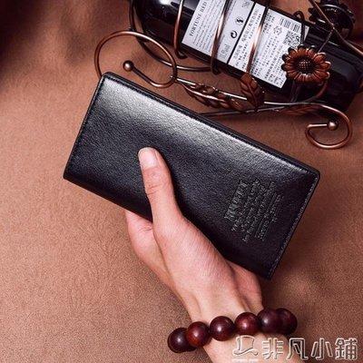 長款錢包 韓版男士錢包長款超薄潮流青年男式軟皮夾學生休閒多卡位錢夾   全館免運